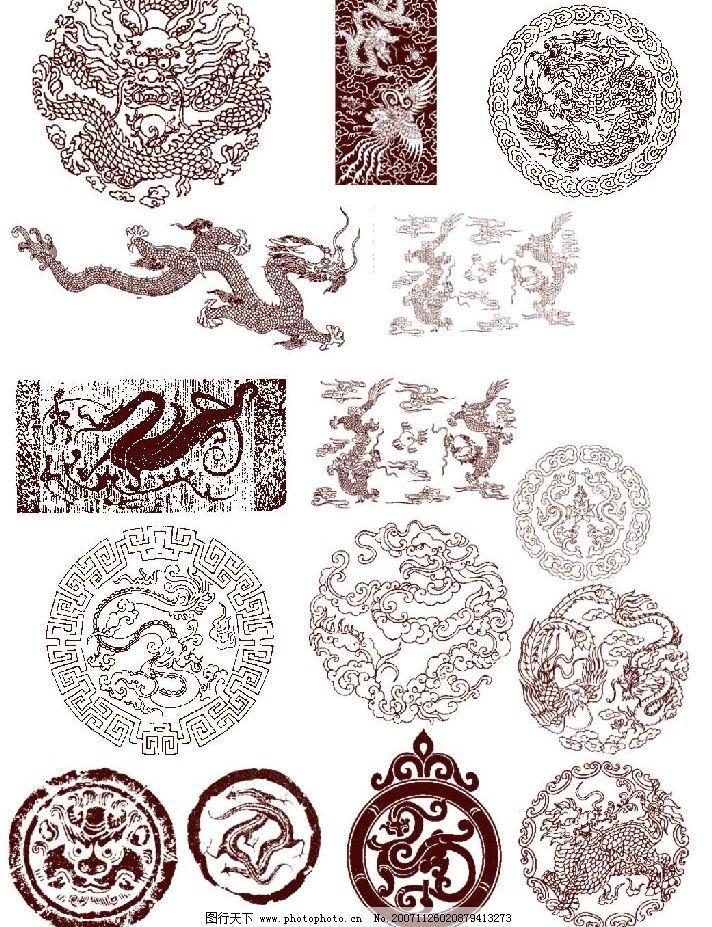 古典龙 笔刷 龙 底纹边框 其他素材 设计图库   abr
