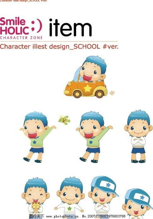 可爱卡通矢量小男孩图片
