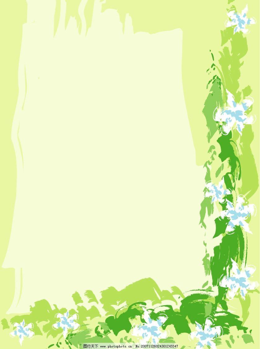 矢量背景素材 花卉 自然景观 其他 矢量风景 矢量图库   eps