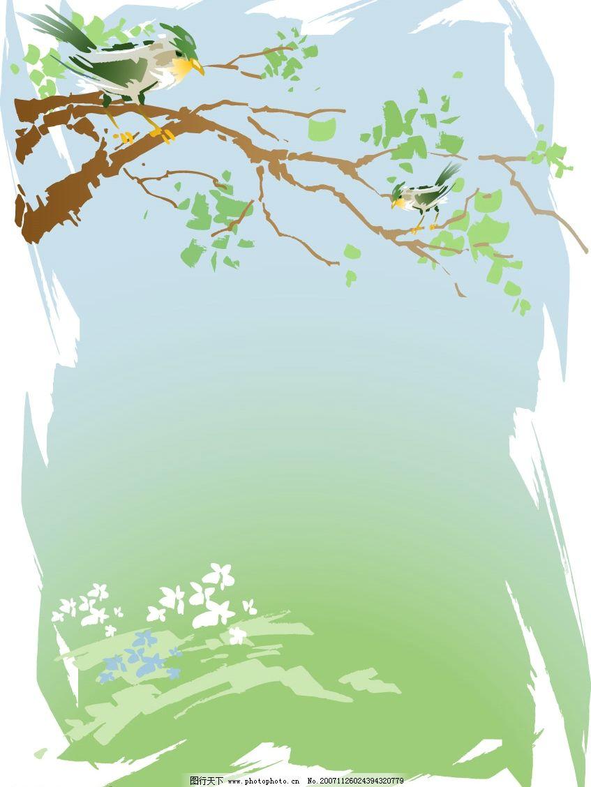 矢量背景素材 适量背景素材 风景 自然景观 其他 矢量风景 矢量图库