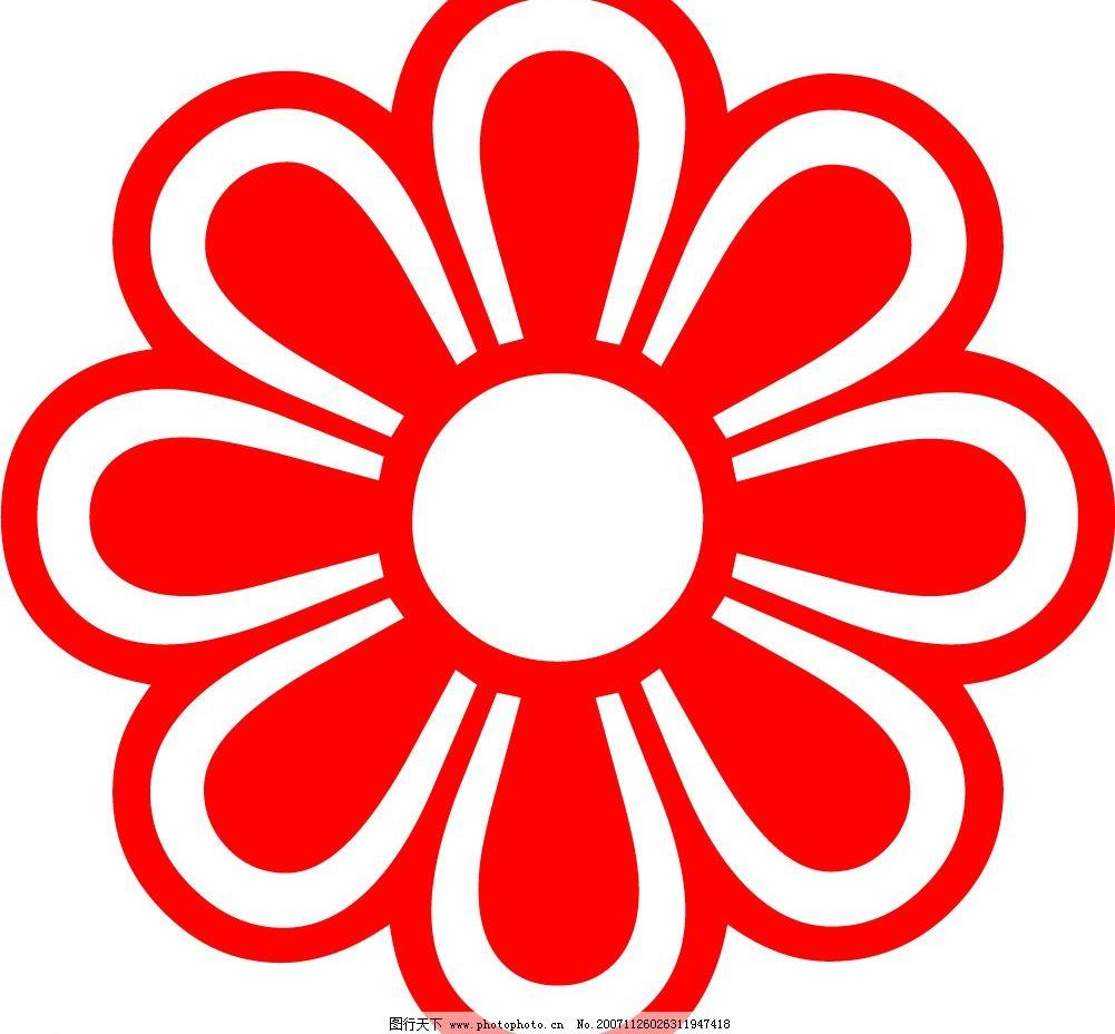 logo logo 标志 剪纸 设计 图标 1001_928