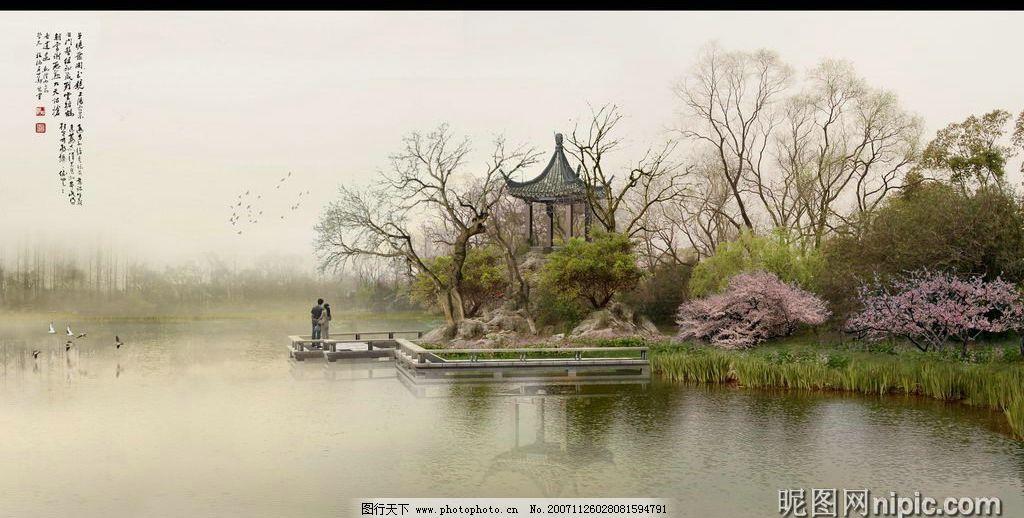 山水园林风景图片