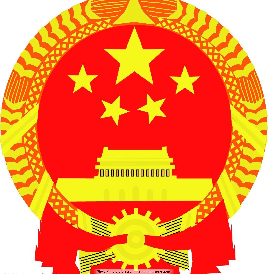 党徽简笔画步骤