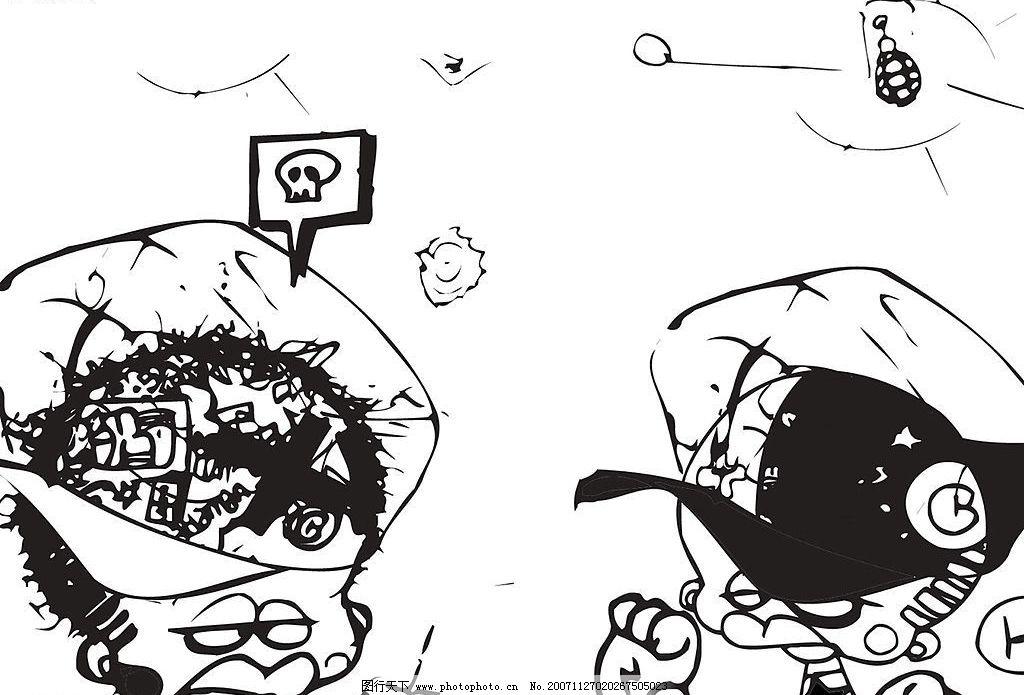 漫画手绘技法 底纹