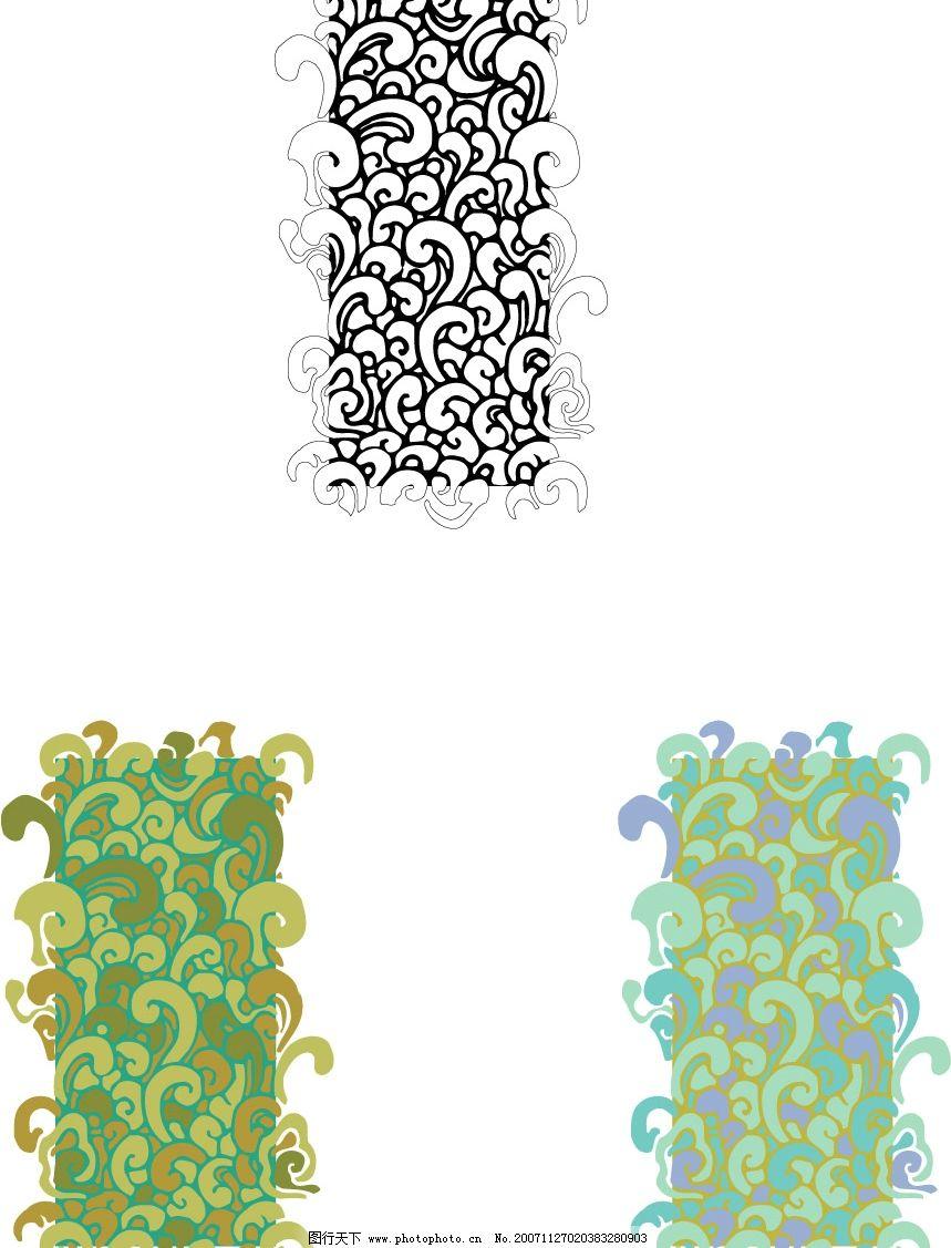 中国式花纹素材 矢量花朵 矢量花 装饰花纹 矢量植物 底纹边框 花纹