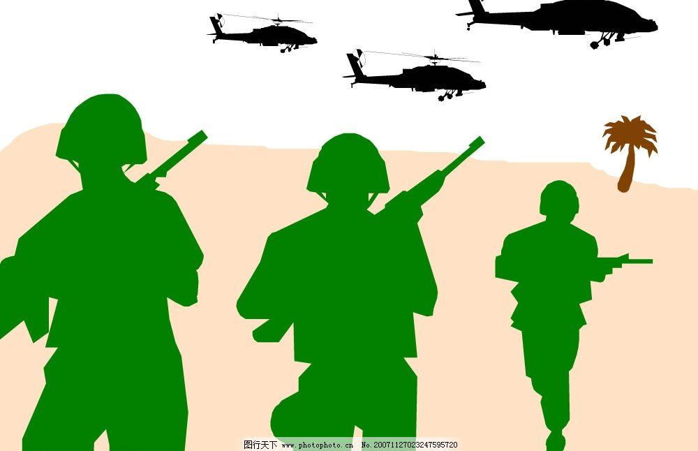 军人的本色歌词歌谱