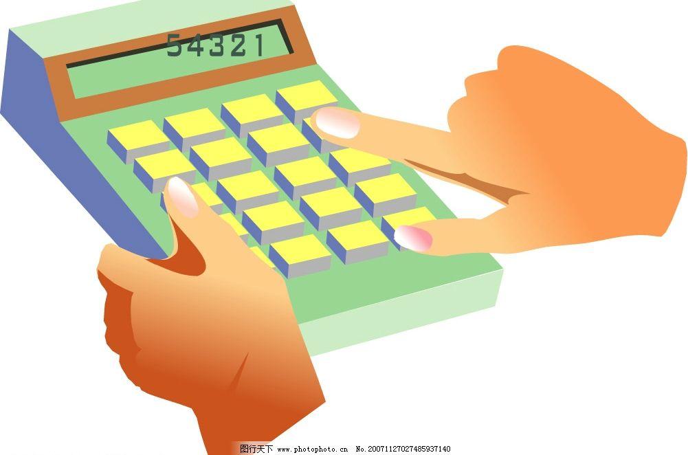 计算成本 计算器 双手 商务金融 商业插画 矢量图库   cdr