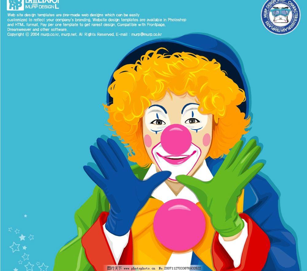 小丑 卡 通 其他矢量 矢量素材 卡通人物 矢量图库   wmf