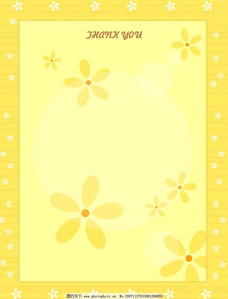 信纸      其他 图片素材 韩国漂亮信纸 设计图库 300 jpg