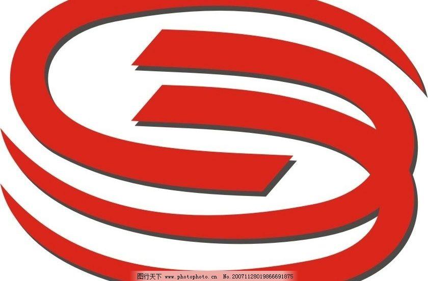 logo 标识 标志 设计 矢量 矢量图 素材 图标 840_552