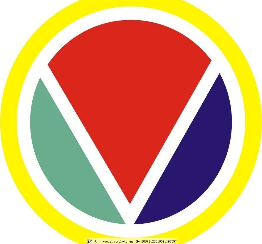 山西电视台 标识标志图标 公共标识标志 矢量图库   cdr