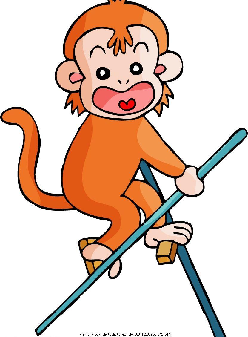 矢量动物 猴 生物世界