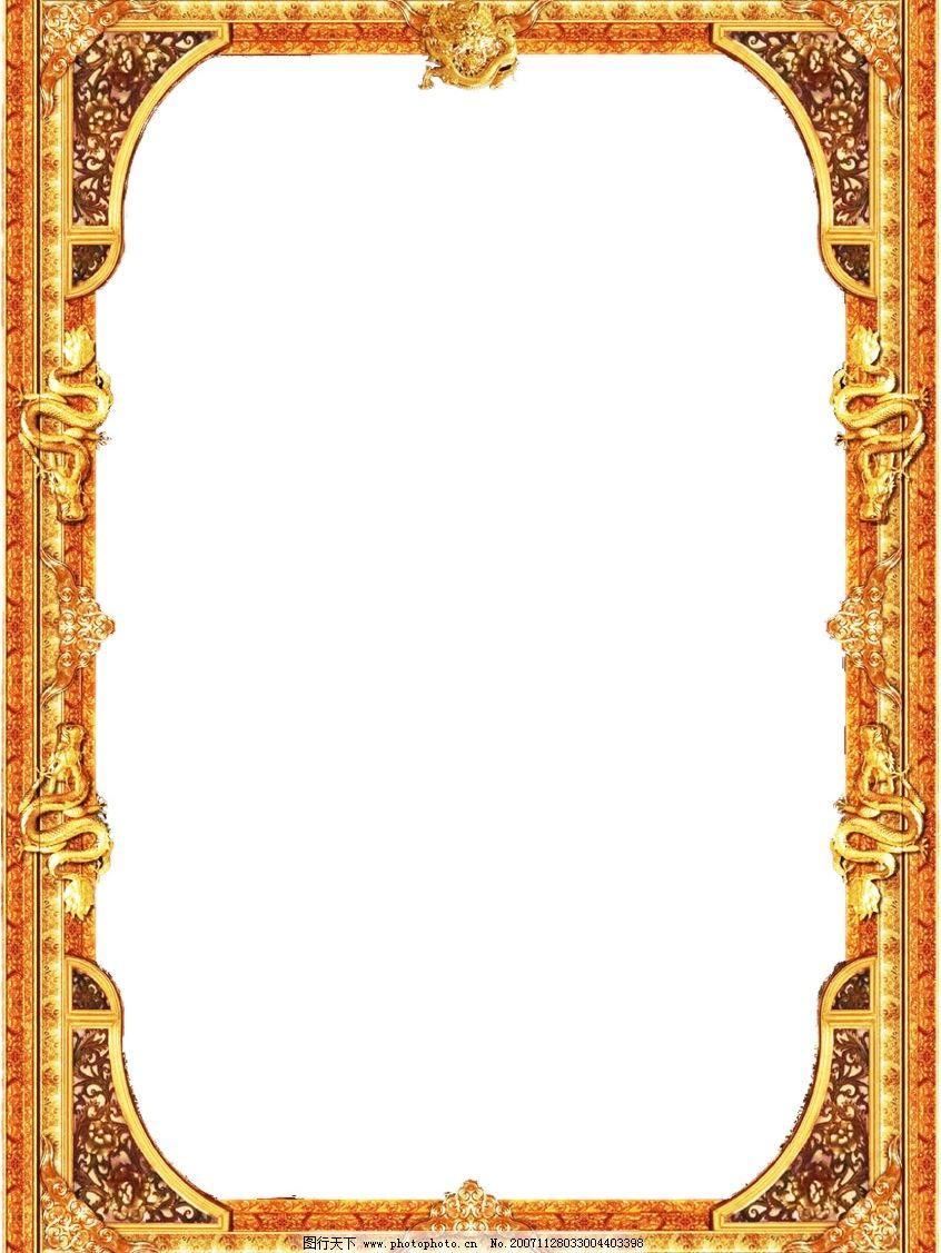 金色古建边框图片