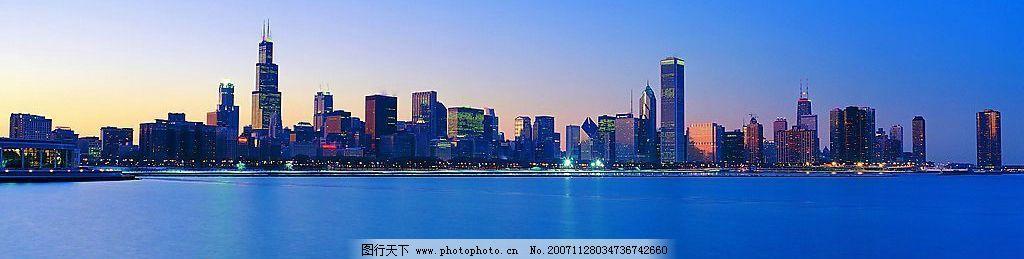 宽幅城市风景图片