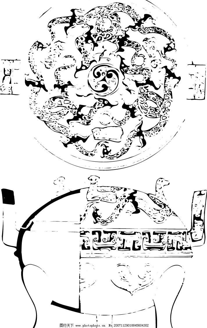 设计图库 文化艺术 传统文化    上传: 2007-11-29 大小: 202.