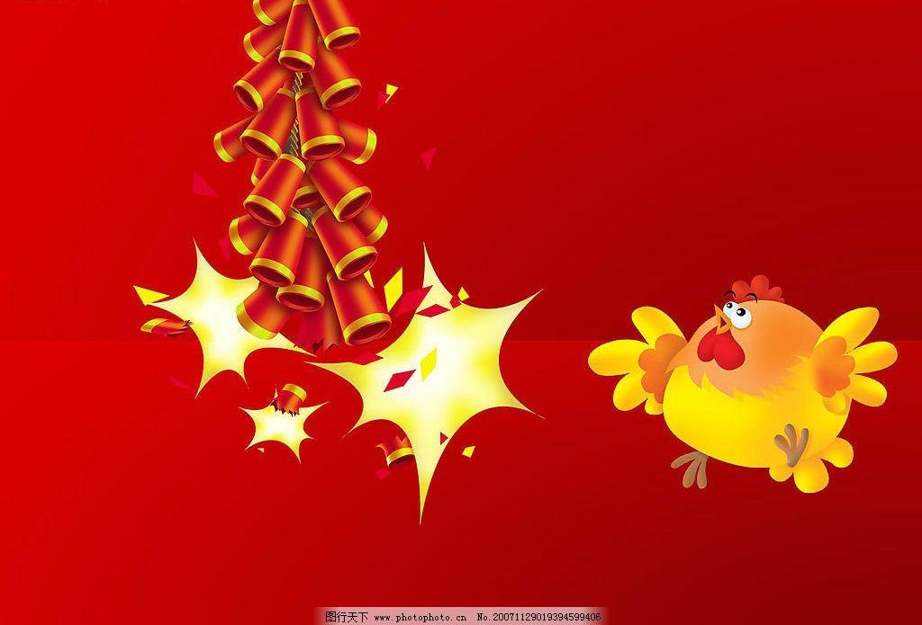 红色喜气过新年素材图片