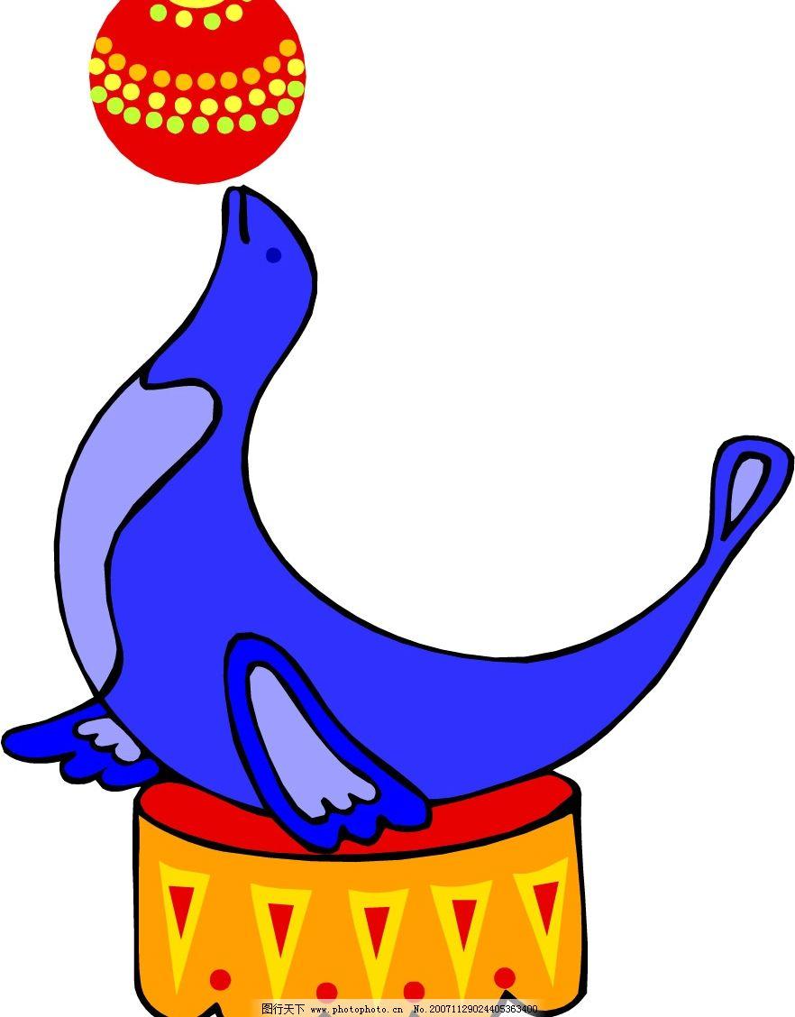 海狮 表演 水上世界 动物游乐园 矢量图库