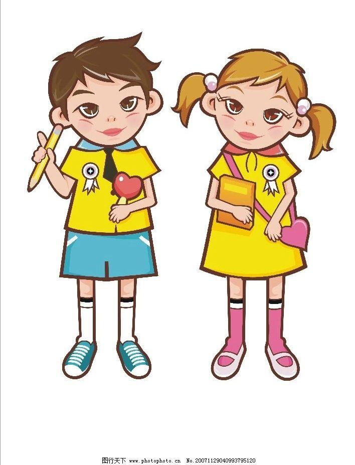 儿童 小男孩和小女孩 矢量人物 儿童幼儿 矢量图库   ai