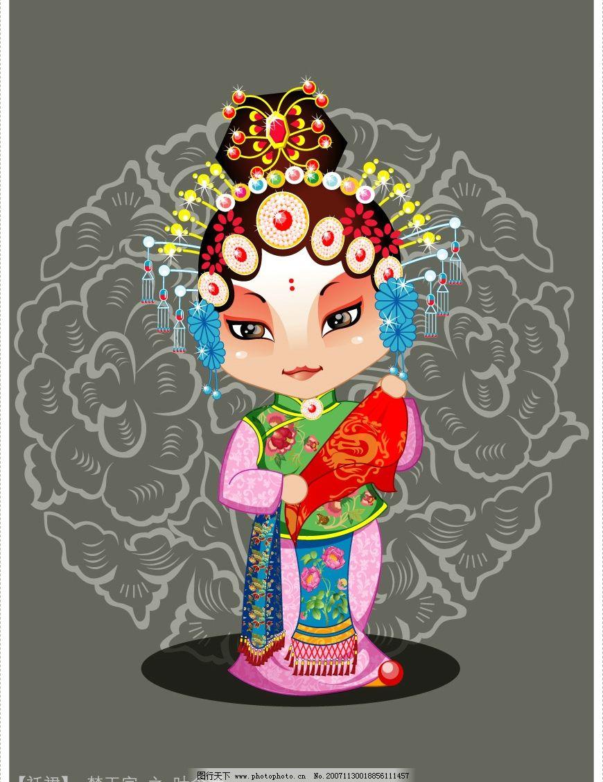 京剧脸谱04 京剧脸谱 传统 文化艺术 传统文化 矢量图库   ai
