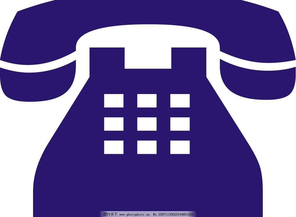 电话机 矢量 标识标志图标 其他 矢量图库   wmf