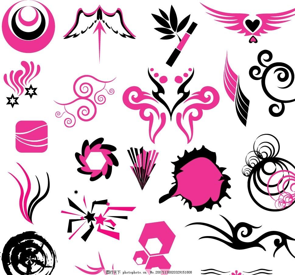 时尚图形元素 花纹花边 矢量图库