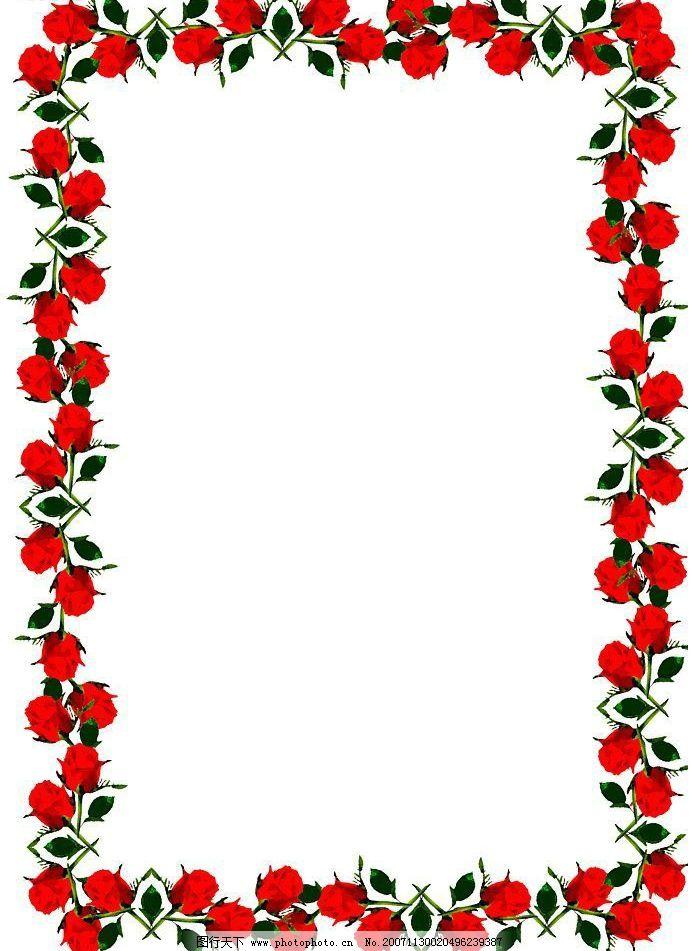 玫瑰花边框图片