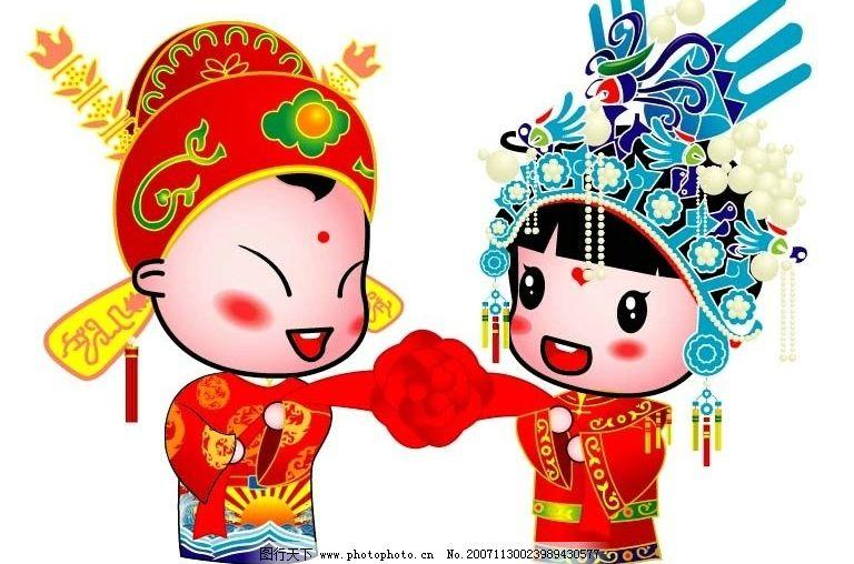 卡通新郎新娘图片
