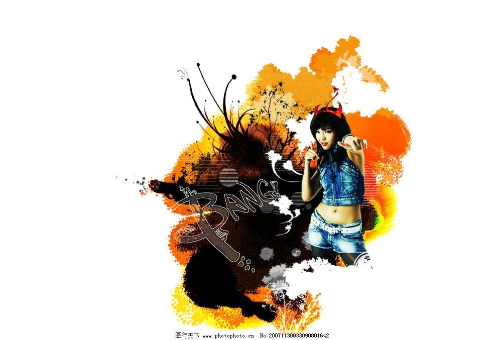 人物写真ps素材_韩国美女海报图片
