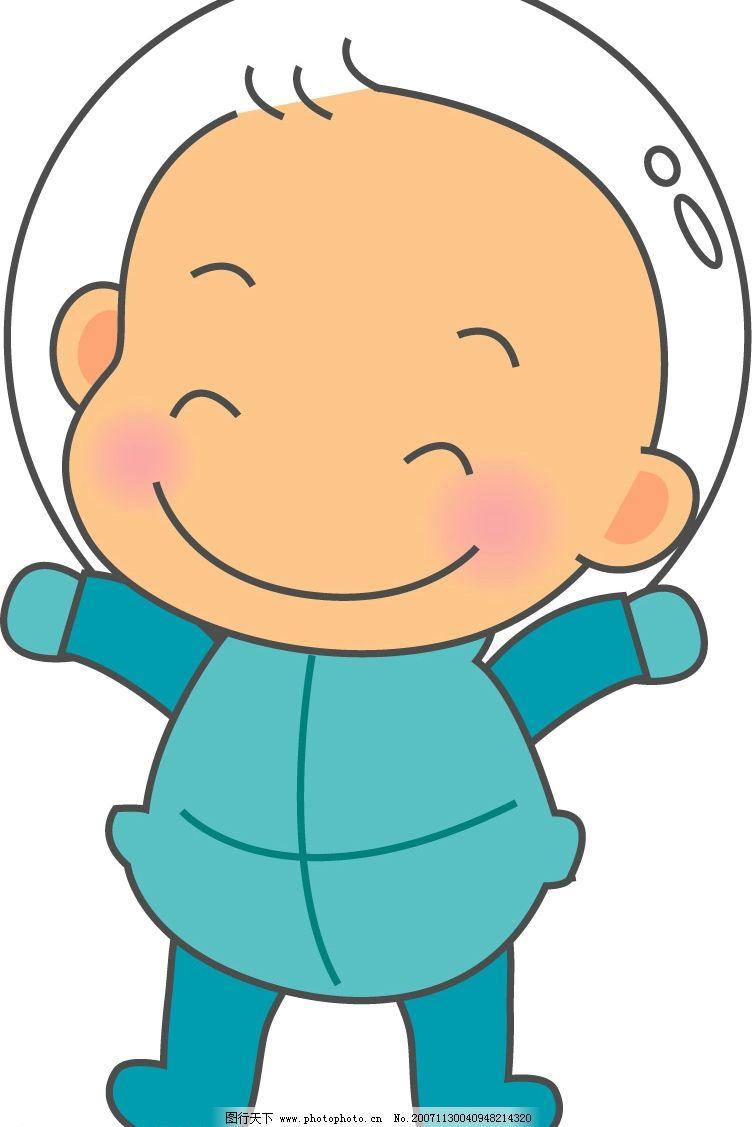 小宝宝图片_动画素材_flash动画