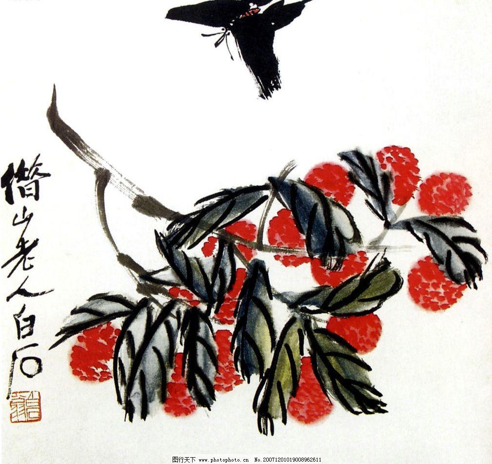 齐白石国画 齐白石 国画 中国画 写意 花鸟 艺术 书画 荷花 葫芦 青蛙