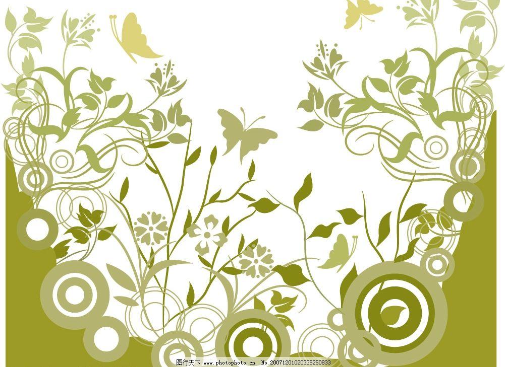 现代花纹003图片