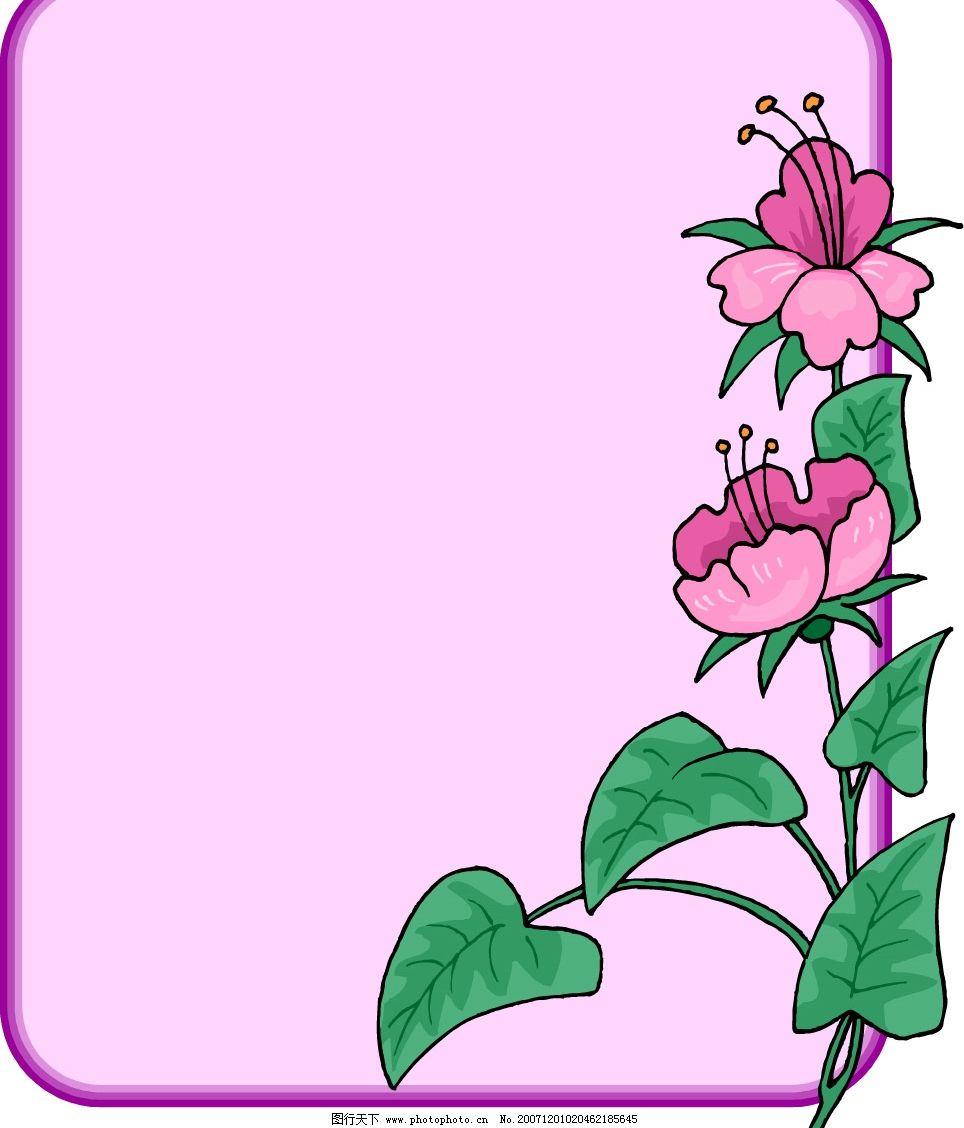 精美的花草边框矢量图图片