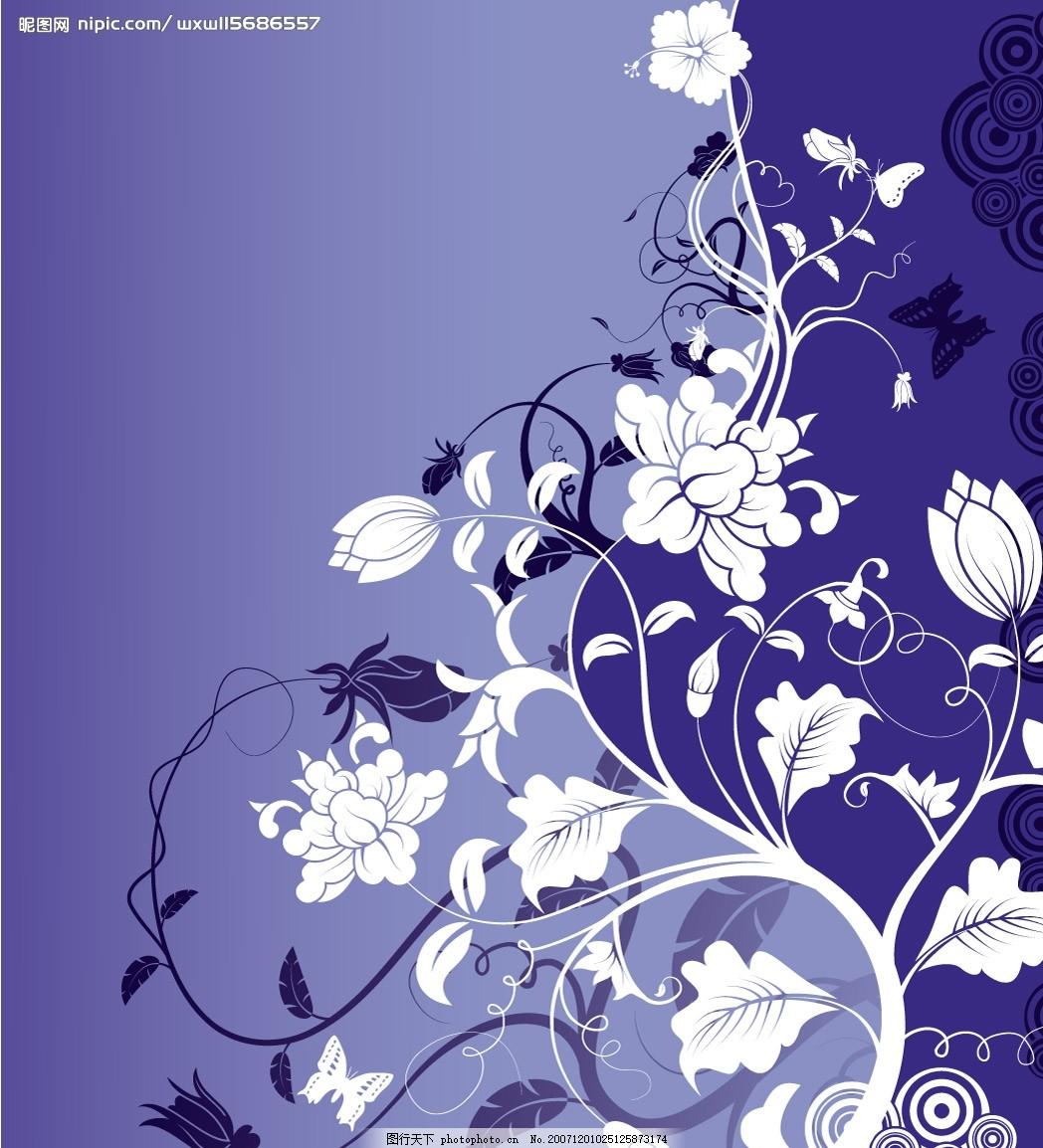时尚花卉矢量素材