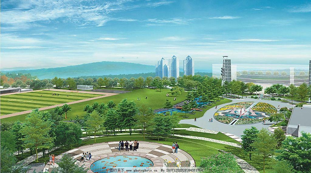 公园绿化效果图 园林 环境设计 景观设计 设计作品 300 jpg
