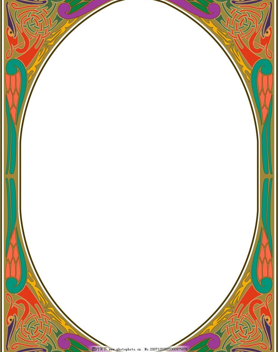 伯风格花纹边框图片-精美花纹装饰与阿拉伯伊斯兰书法文字