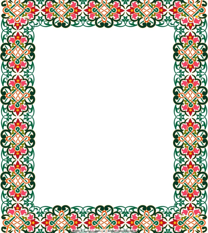 阿拉伯风格花纹边框图片