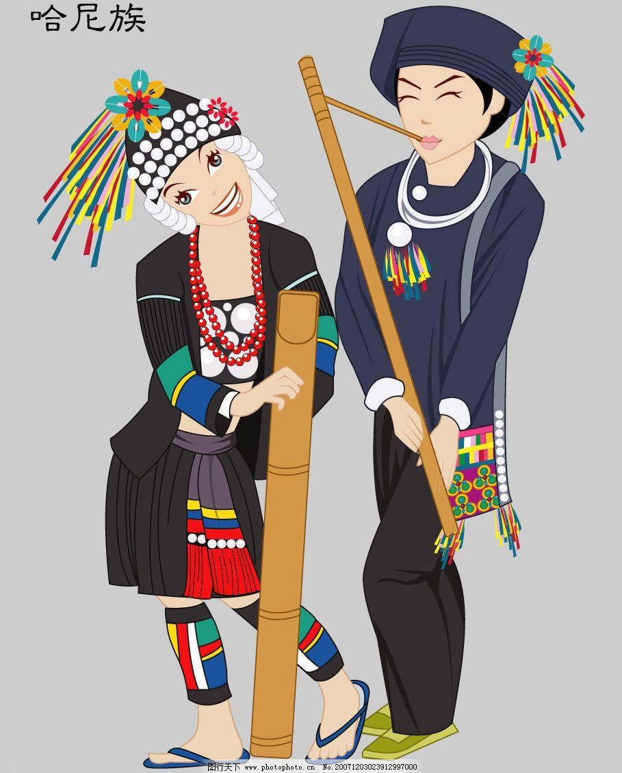少数民族8 少数民族 人物 服装 民族服饰 矢量人物 其他人物 56个民族