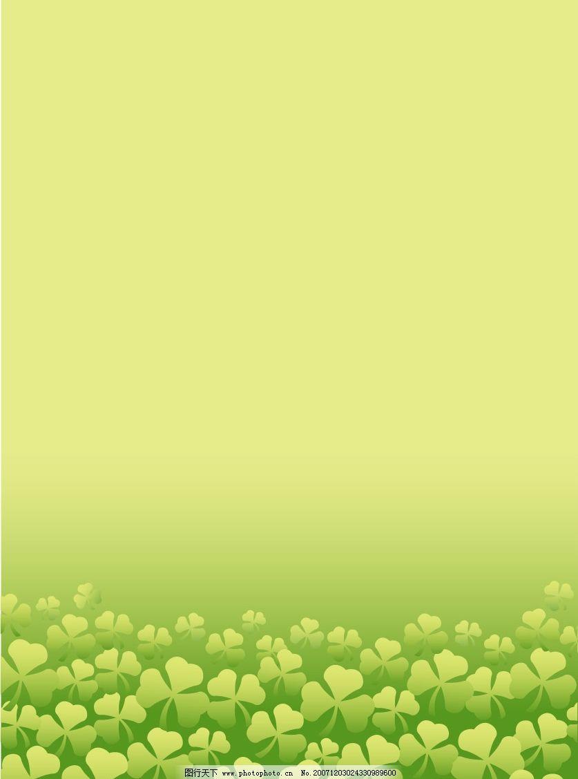矢量植物背景图片