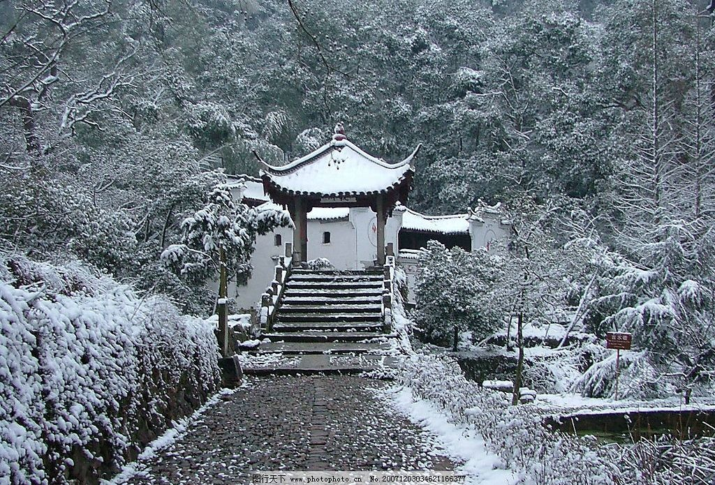 雪景 浙江武义郭洞古生态村 自然景观 风景名胜 摄影图库 72 jpg