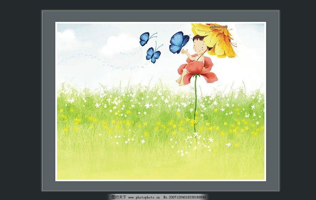 可爱小孩唯美风景插画图片
