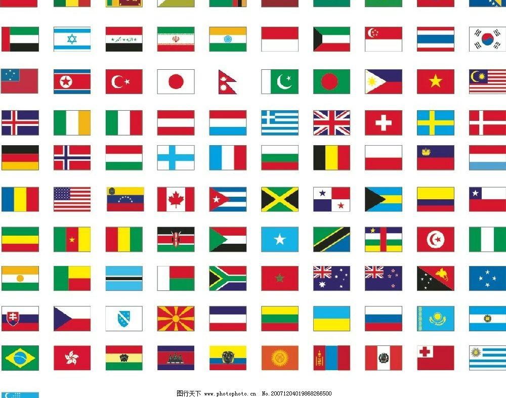 国家国旗 国旗 中国国旗 美国国旗 日本国旗 加拿大国旗 标识标志图标
