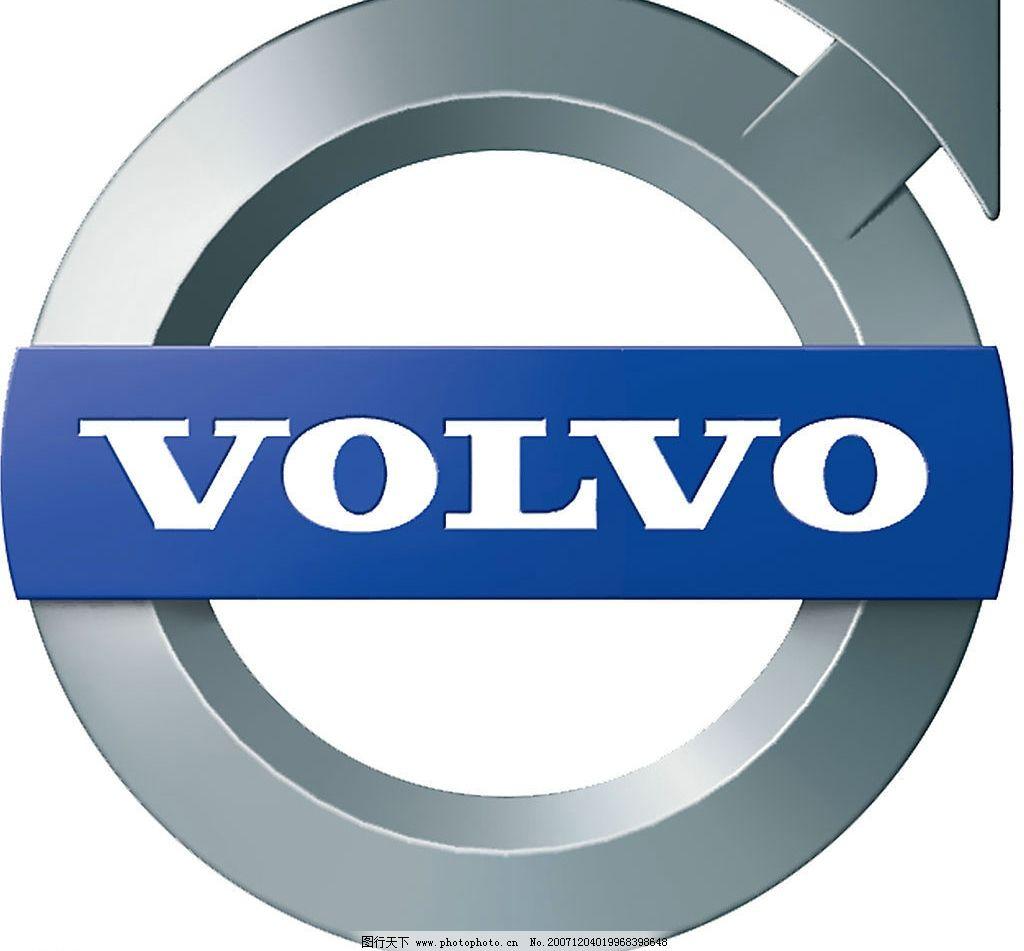 沃尔沃logo 汽车 沃尔沃 volvo 富豪 logo 标志图标 企业logo标志