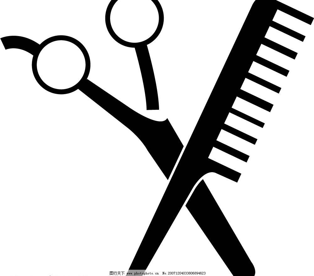 理发工具 剪刀 其他矢量