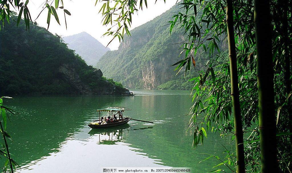 碧水荡舟 青山 绿水 翠竹 游船 自然景观 山水风景 摄影图库