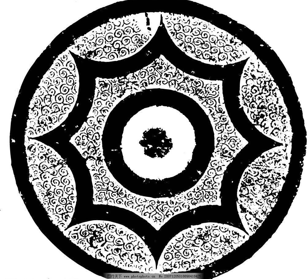 设计图库 文化艺术 传统文化    上传: 2007-12-5 大小: 507.