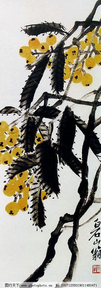 齐白石国画 中国画 写意 花鸟 艺术 书画 荷花 葫芦 青蛙 蜻蜓