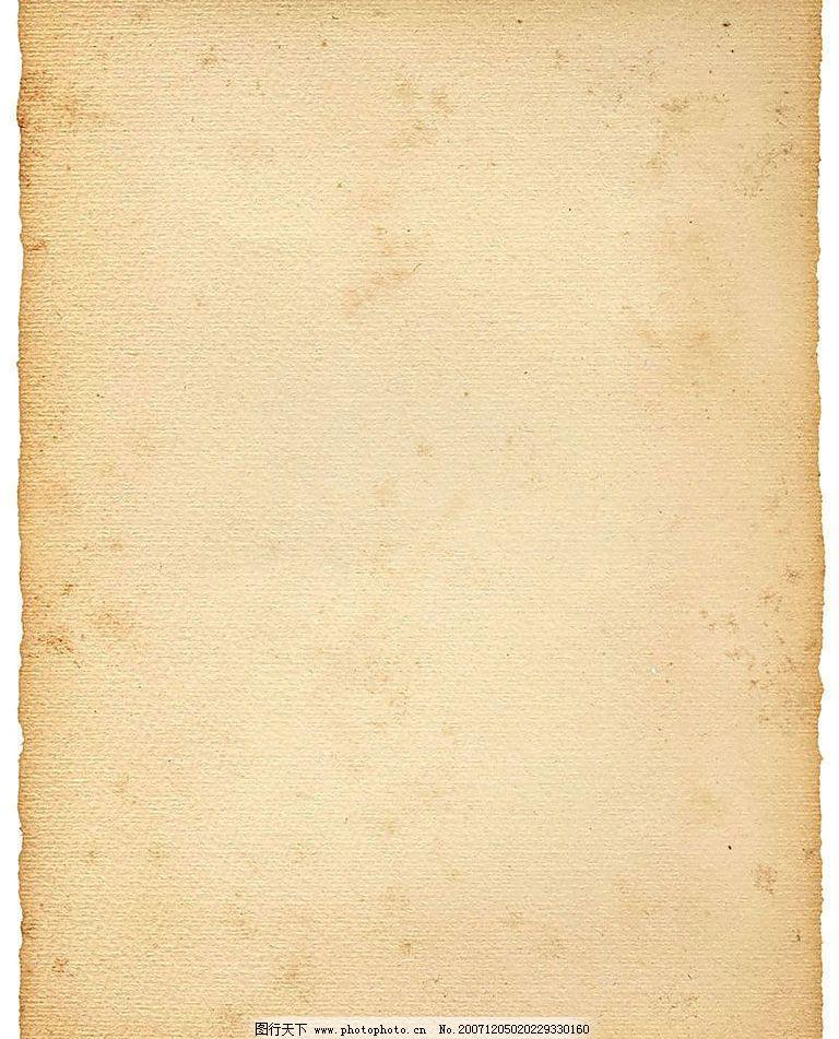 羊皮纸 古典纸纹 纸 纸张 纸效果 古典 底纹边框 背景底纹 设计图库 1