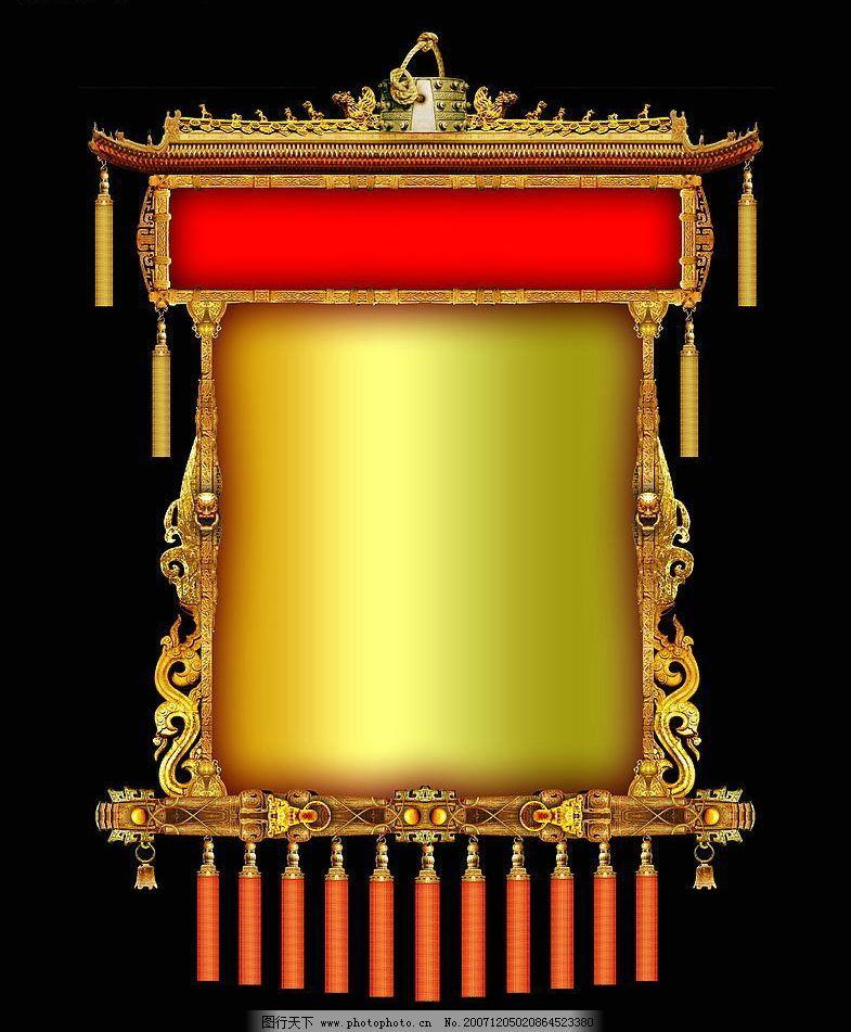 古典画框47 古典画框 底纹边框 其他素材 古典画框系列 设计图库 72