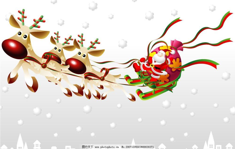 圣诞老人飞天 圣诞老人 飘带 鹿 滑雪车 背景 矢量人物 老年人物 矢量