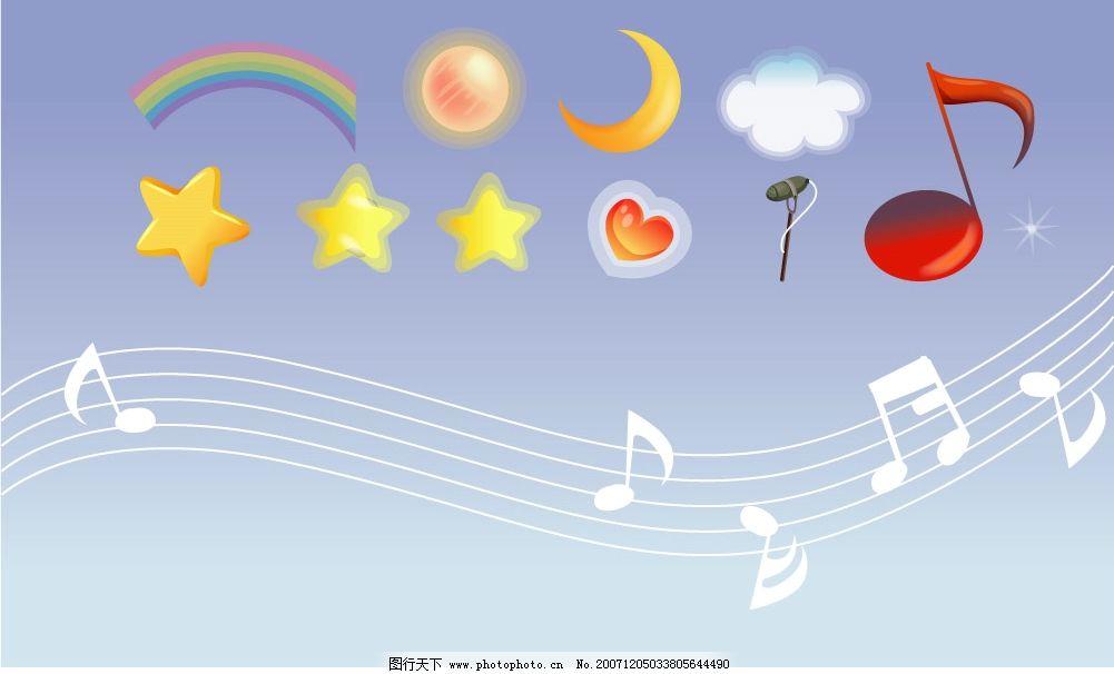 星星 月亮 星球 音乐 音符 其他矢量 矢量素材 矢量图库   ai